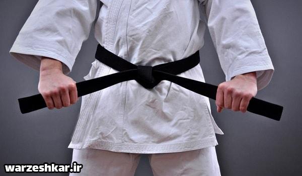 کمربند کاراته